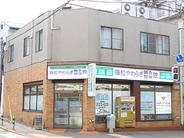 門司 藤松やわらぎ整骨院・鍼灸院 写真
